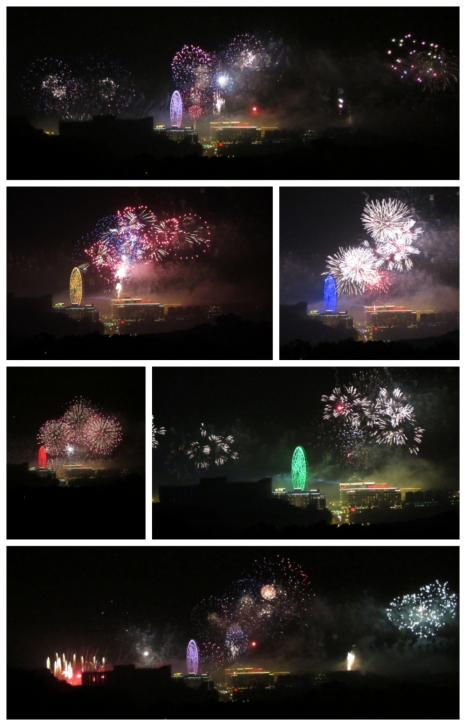 E-Da Fireworks 2013