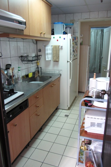Itty bitty kitchen