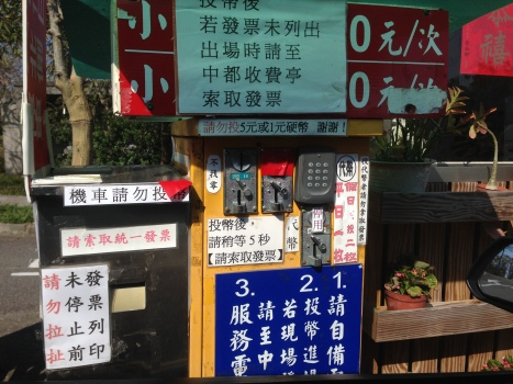 What is a Chinese-illiterate foreigner to do?!