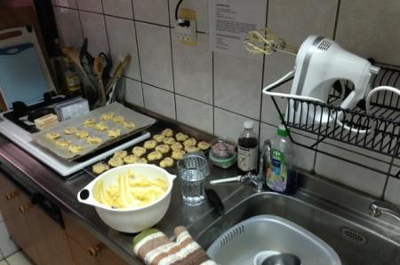 wee kitchen feature